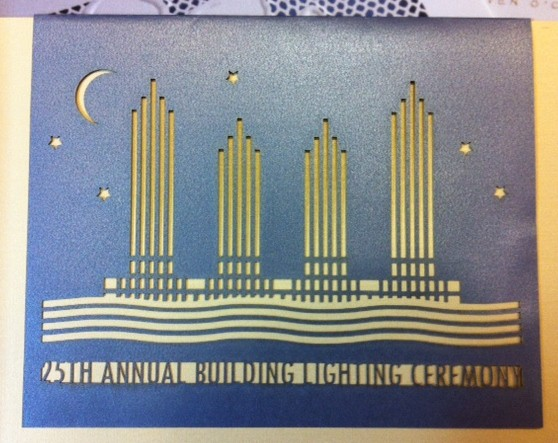 25th Annual Building Lighting Ceremony Laser Cut Holiday Invitation Card