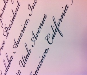 Hyegraph Calligraphy