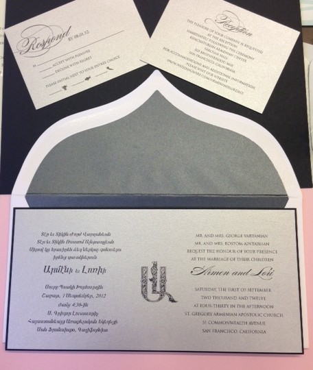 Armenian Wedding Invitations