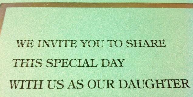 Bat Mitzvah Invitation wording