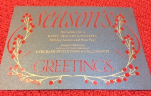 Business Holiday Cards for Hyegraph