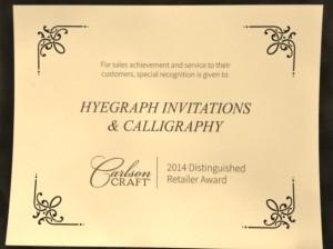Carlson Craft Award