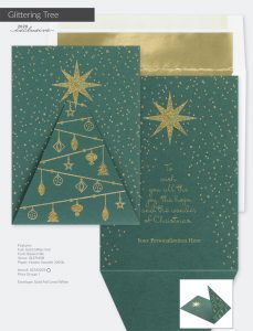 Christmas Holiday Collection | Glittering Tree