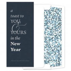 Smitten On Paper | You And Yours New Year